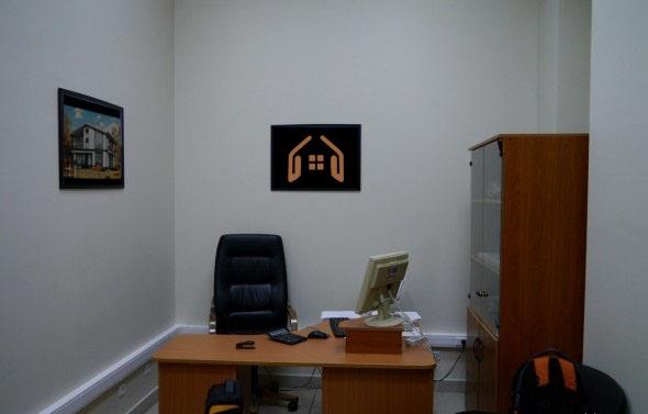 Надежный дом фото офиса